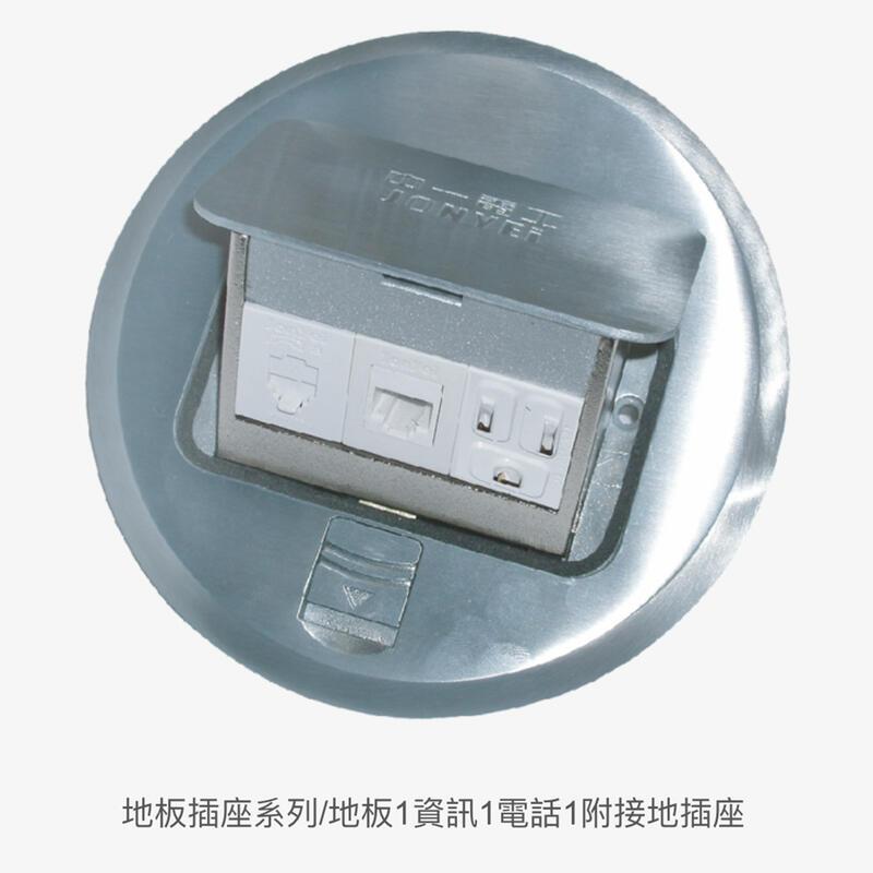 中一圓形地板插座/地板資訊插座/地板電話插座JY-8921S-8P8C+41H+1101W