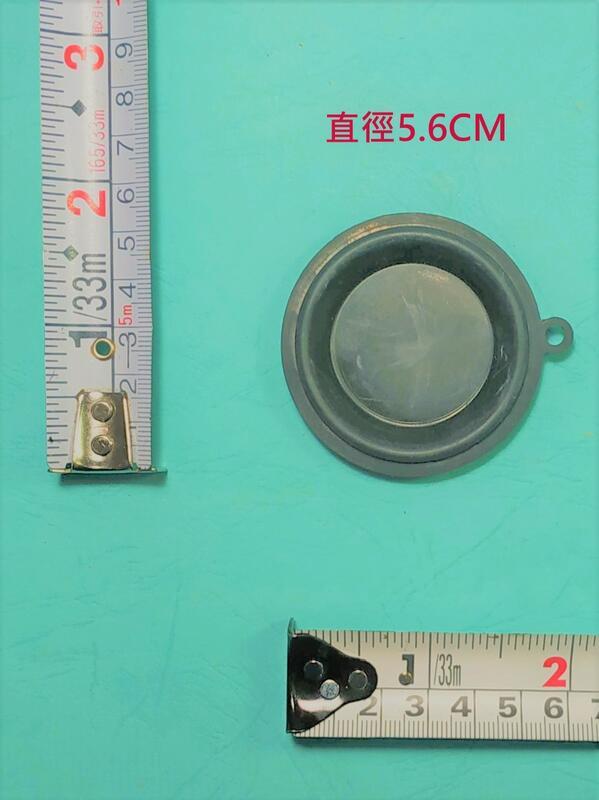 <repairhcg>HCG豪士多瓦斯熱水器,GH585,GH585K,GH585Q,GH585W,水盤皮