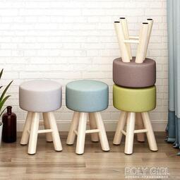 【一米阳光】網紅凳子家用臥室小沙發現代簡約懶人可愛臥室實木梳妝台化妝椅子