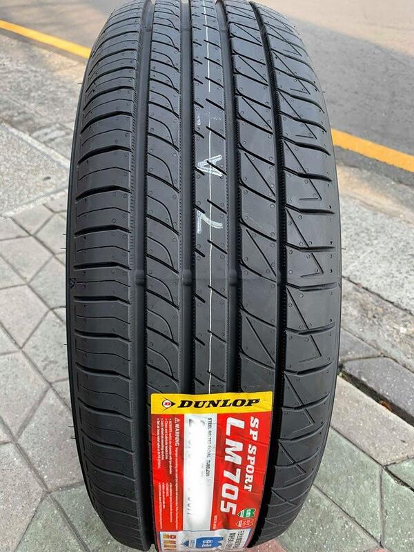(高雄大盤商) 全新 245/45/17登祿普輪胎 (LM705) 超低價優惠中歡迎電洽~~