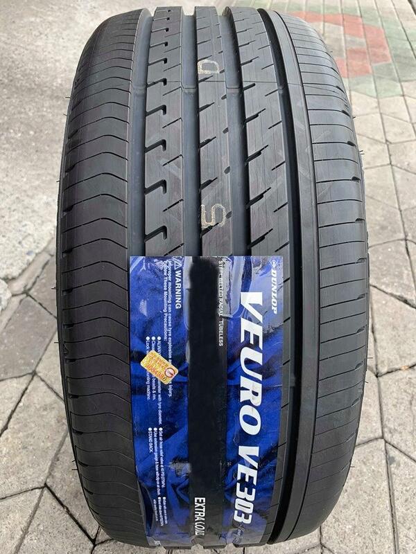 (高雄大盤商) 全新 255/40/18 日本製 登祿普 (VE303)輪胎 超低價優惠中歡迎電洽~~
