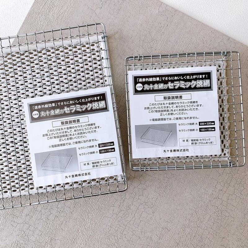 (現貨)日本製 陶瓷烤網 丸十金網 瓦斯爐上適用 中秋必備【rbsister】日本連線