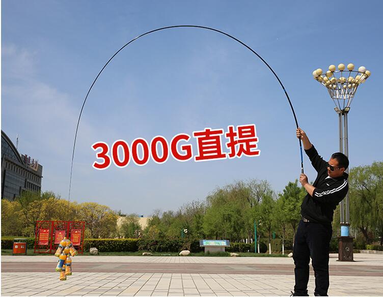 龍紋鯉魚竿手竿超輕超硬超細28調釣魚魚竿3.6套裝全套漁具手桿5.4