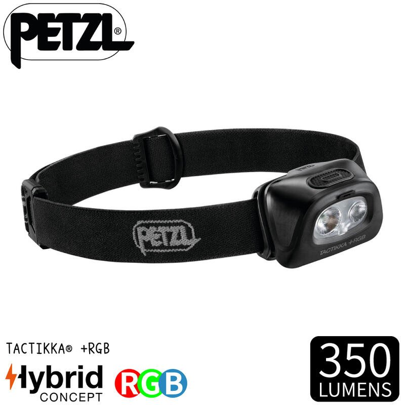 【PETZL 法國 TACTIKKA+RGB 超輕量戰術頭燈《黑》】E089FA00/350流明/頭燈/登山露營/手電筒