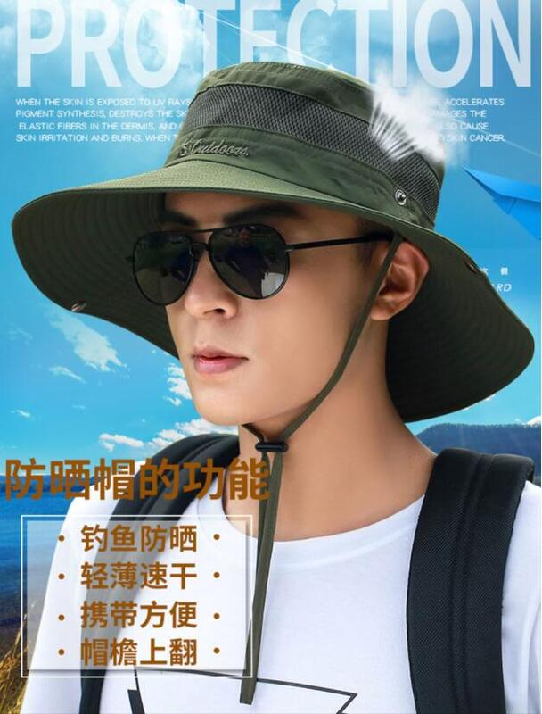 帽子男夏季防曬大檐釣魚休閑男士夏天漁夫帽遮陽帽戶外沙灘太陽帽