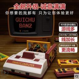 【限時下殺】懷舊款800款插大黃卡雙人遊戲機手柄經典紅白機童年fc遊戲卡任天堂高清光寶盒電視遊戲機fc遊戲機