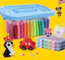 手工DIY拼豆 水霧神奇魔法珠diy手工水霧魔珠女孩制作材料男女孩兒童益智玩具