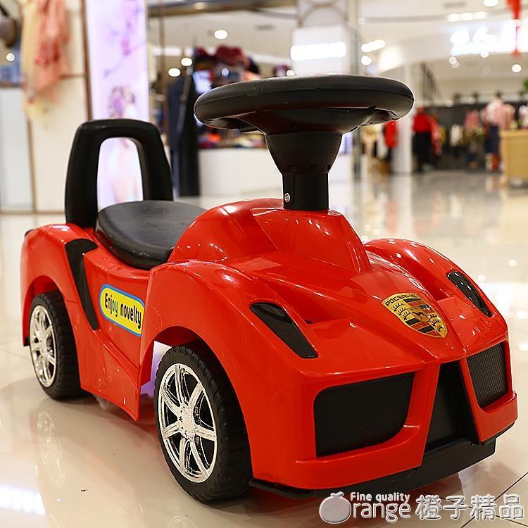 lecool兒童滑行車四輪扭扭車帶音樂寶寶車小孩溜溜車1-3歲玩具車『橙子精品』