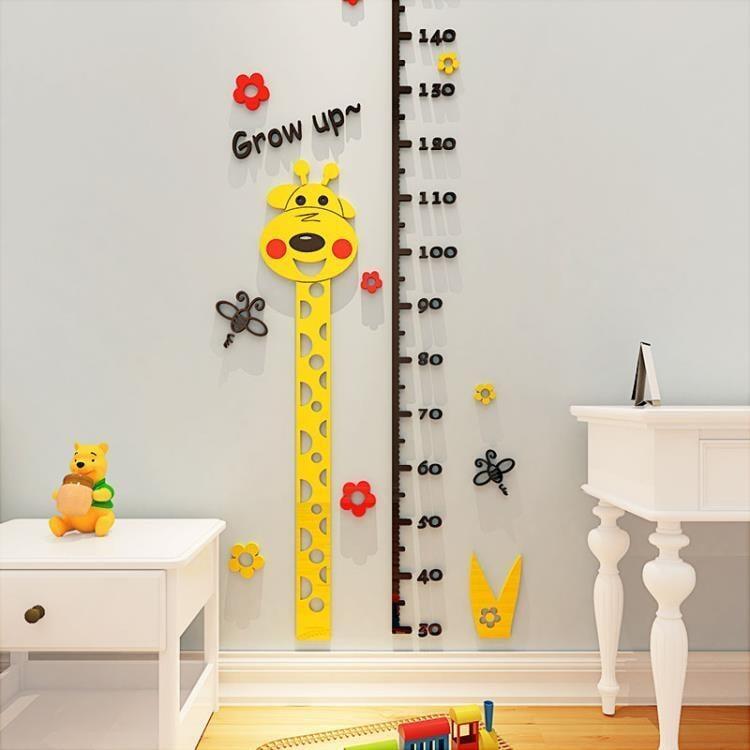 樹芽寶寶身高貼3D壓克力立體牆貼幼兒園身高尺兒童房牆紙貼畫 NMS喵小姐