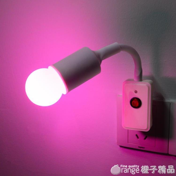 抖音拍照小紫燈藍色補光燈臥室浪漫紫色燈網紅粉色led插電小夜燈『橙子精品』