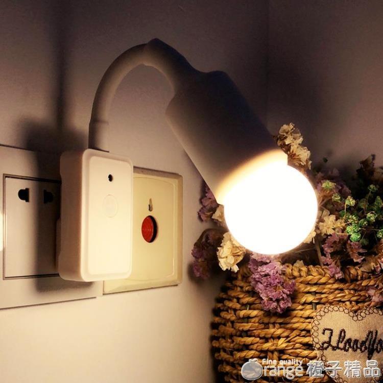 遙控插座插電節能小夜燈起夜間嬰兒喂奶臥室睡眠床頭燈帶開關插頭『橙子精品』