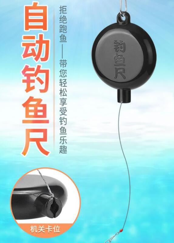 釣魚神器自動釣魚器魚鉤綁好漁具裝備套裝伸縮神鉤魚具用品大全