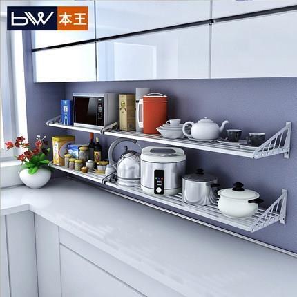 廚房置物架304不銹鋼微波爐架子壁掛式烤箱支架收納架儲物架層架wy 快速出貨