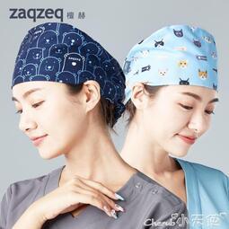手術帽醫生護士帽子美容院牙科寵物醫院工作帽印花家居適用防塵帽 小天使
