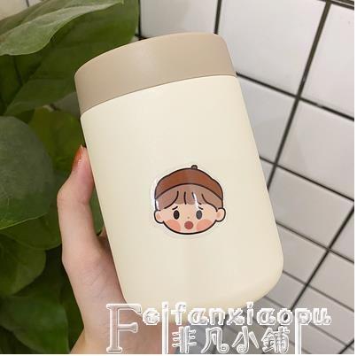 咖啡杯杯子創意個性潮流可愛少女心保溫咖啡杯便攜學生水杯簡約清新森系 非凡小鋪