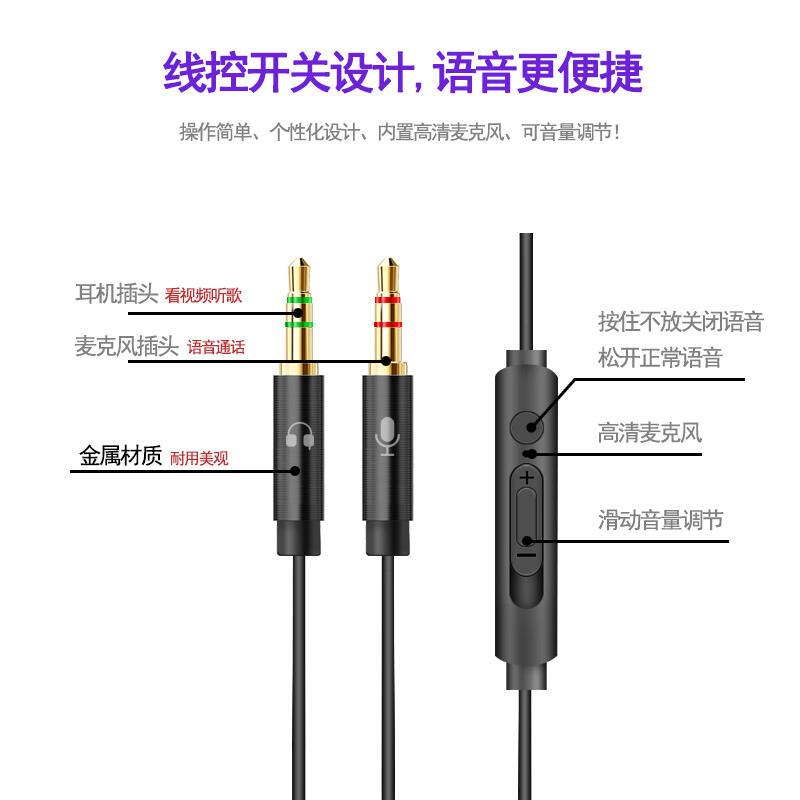 電腦耳機帶麥克風入耳式雙孔游戲專用臺式機直播長線雙插頭筆記本加長雙頭有線2話筒聲卡雙線耳麥3米