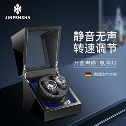 搖表器 家用 自動機械表轉表器手表收納盒轉動放置器晃表器搖擺器
