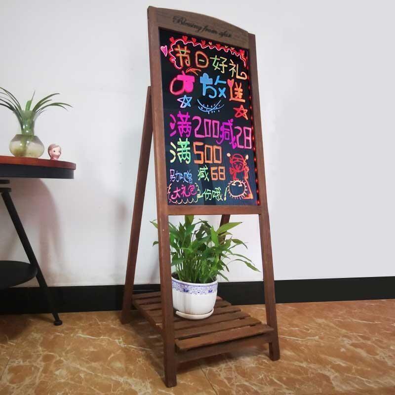 實木質花架式支架一體立式小黑板店鋪用led電子熒光板 廣告板發光字展示牌咖啡店餐飲宣傳手寫字板菜單廣告牌