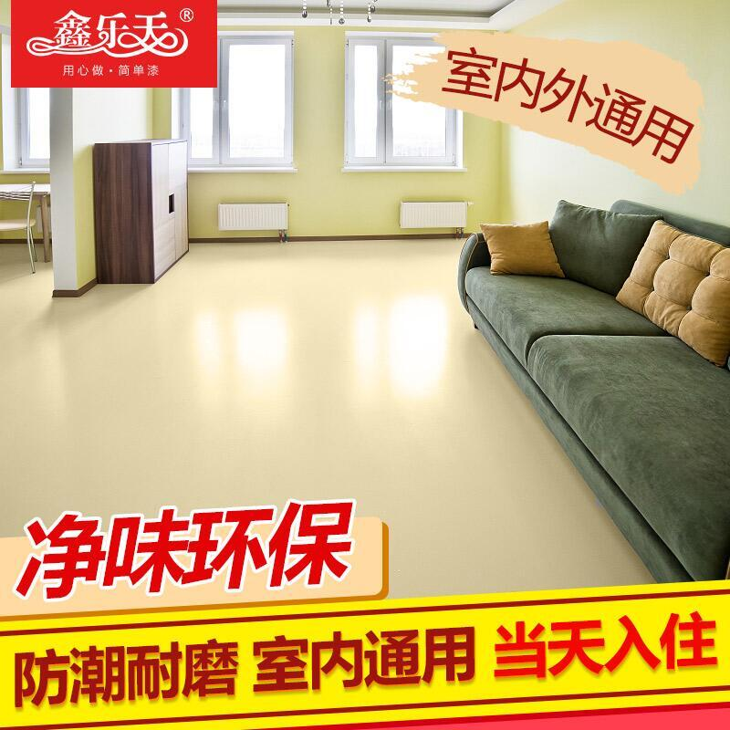 水性環氧樹脂地坪漆工廠家用室內外水泥地面地坪漆防水耐磨地板漆【恆泰時代】