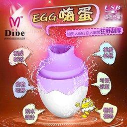 Dibe ‧ EGG嗨蛋 超高速7段變頻蛋型USB充電式舌舔跳蛋﹝魅紫﹞