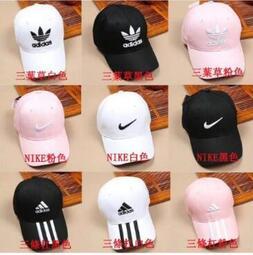 【千品】Nike Adidas 棒球帽 LOGO 刺繡 老帽 可調式 黑/白/粉3色 勾勾 /鴨舌帽/高爾夫球帽/帽子