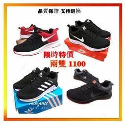【千品】現貨Adidas Nike 運動鞋 男鞋 女鞋 網面透氣 鞋子 休閒鞋 跑步鞋 慢跑鞋 情侶鞋