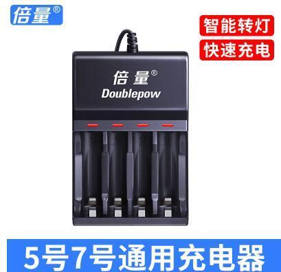 快速出貨鋰電池鋰電充電器 5號7充電電池可充電大容量玩具鼠標AA五號可代替1.5V鋰電池器—有愛屋 快速出貨