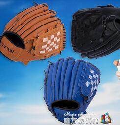 棒壘球手套兒童少年成人學生款內外野捕手接球投手