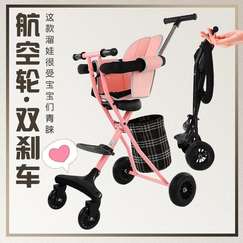 快速出貨 佟趣新款溜娃遛娃神器手推車折疊輕便加大四輪防側翻1-6歲大童