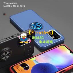 三星 Galaxy A32 5G 手機殼 車載 磁吸 一體 指環 支架 磨砂 矽膠 軟殼 保護套 全包 防摔 散熱 創意