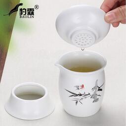 【幸運茶具】定窯陶瓷茶具公道杯帶茶漏套裝一體分茶器公杯分茶杯公道壺月白瓷