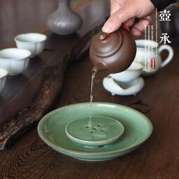【幸運茶具】龍泉青瓷壺承壺托茶承干泡盤儲水陶瓷仿古茶壺墊復古圓形茶具配件