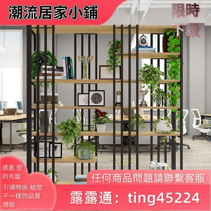 鐵藝屏風隔斷客廳鏤空簡約現代工業風隔斷裝飾創意辦公室置物架