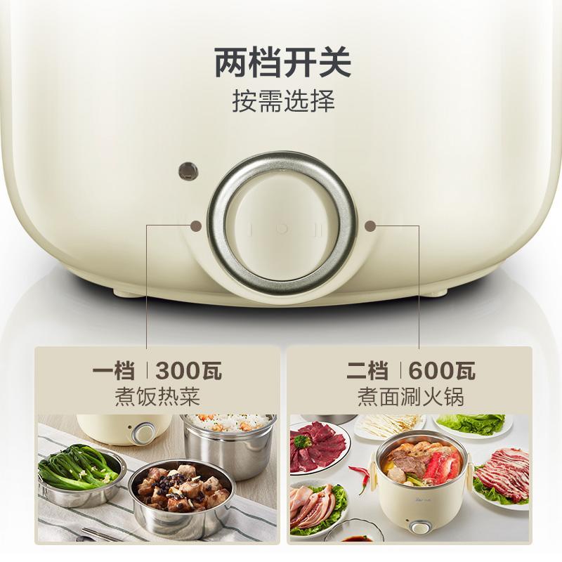 小熊保溫飯盒可插電加熱便攜帶飯器蒸煮熱飯鍋迷你三層電熱飯盒