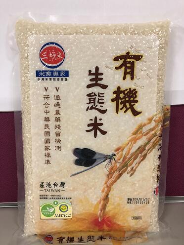 (三好米)有機生態米 1.5kg 【超商取貨 限購3包】