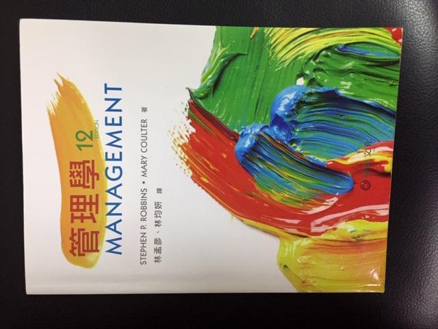 《管理學(Robbins/ Management 12/e)》ISBN:9576099692│林孟彥│九成新