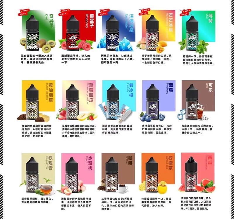 【單瓶免運】原廠 鯊克 沙克 40#  SALT SHAQ 彩鯊 非鹽油/丁鹽/煙油/小煙 現貨庫存展示 甜甜價促銷