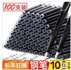 墨囊 100支練字鋼筆墨囊學生專用可替換墨囊可擦藍色純藍黑色藍黑晶藍筆囊3.4mm口徑 6種組合
