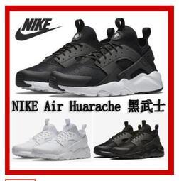 全新四代 武士鞋 Air Hurarache Run Ultra 慢跑鞋 休閒鞋 運動鞋 nike鞋 男鞋 華萊士 女鞋