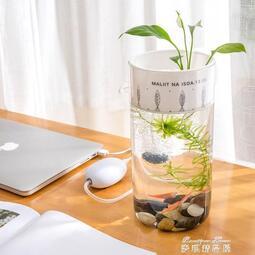 創意免換水魚缸小型自潔生態辦公室桌面魚缸迷你玻璃懶人水族箱【免運快速】