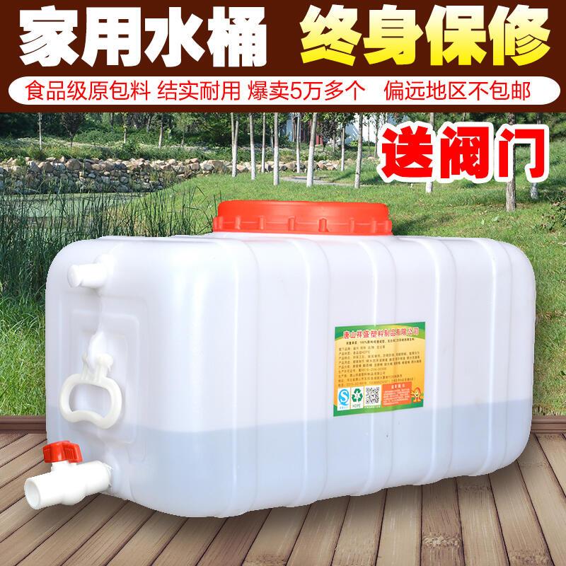 小夏-塑料水塔儲水罐1噸-2噸家用儲水桶大水箱2噸5噸20噸臥式方桶圓桶