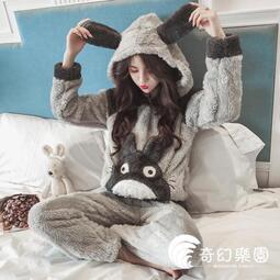 睡衣-珊瑚絨睡衣女秋冬季韓版公主風甜美可愛法蘭絨家居服套裝加厚龍貓  露天拍賣