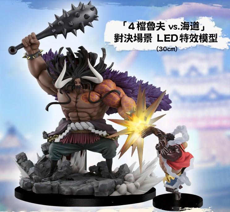 【恩媽小鋪】 預購 3/26 發售 PS4 航海王:海賊無雙 4中文限定版