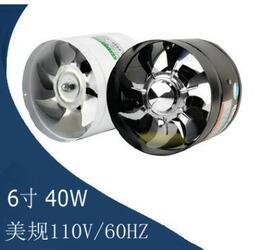 定制美規110V 直筒高速排風扇 6寸管道式換氣扇40W 150mm不帶插頭