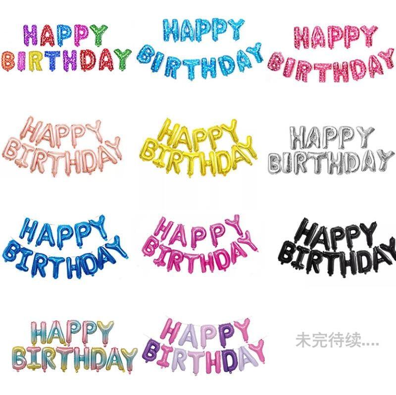 現貨在台 DIY佈置🌞🎈歡樂節慶必備小物happy birthday生日快樂氣球 字母鋁膜氣球 生日派對氣球
