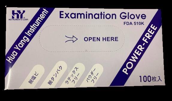 NBR手套 無粉 無卤素 加厚版5.8g FDA認證(台灣製/100pcs)  《有現貨》