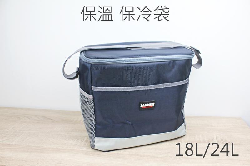 [戶外家]附發票 18L 24L 保溫袋 保冷袋 冰箱 野餐 戶外活動 移動式冰箱 大容量[H75]