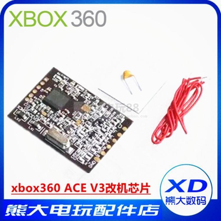 switch 保護套 保護膜 xbox360 ACE V3 改機IC xbox360脈沖IC 配件 游戲零件
