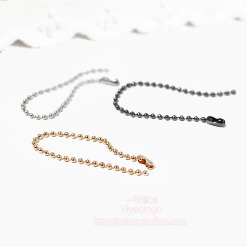 鍊條 肩帶 包帶 DIY封釉電鍍淺金色2mm直徑銅珠材料10CM長度珠鍊 包掛配件珠子鍊