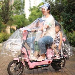 加厚高透    騎行雨披     全視野     電動自車行車雨衣    電瓶車機車     母子寶寶摩托車雨披